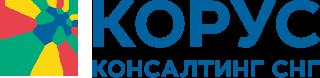 КОРУС Консалтинг СНГ логотип